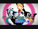 第87位:【ニコカラ】クノイチでも恋がしたい《off vocal》 thumbnail