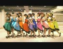 【ぴこぴこ娘】The摩天楼ショー踊ってみた【11人Ver】 thumbnail