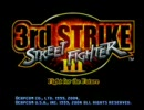 Street Fighter III 3rd Strike - Intro