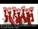 【ニコニコ動画】【MMD】モーションにゆらぎを生成してみた【相変わらずのEXCEL】を解析してみた