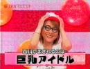 Xenosaga EPⅢ~ゼノサーガプレイ動画 16/25