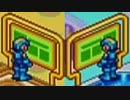 ロックマンエグゼ6 電脳獣グレイガ を実況プレイ part36