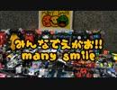 【ニコニコ動画】ミニ四駆復帰してみた㉘グランプリ3出場(人物&マシン紹介編)を解析してみた