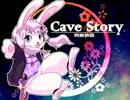 ずん子とゆかりのハードな洞窟物語PART3-A【VOICEROID+実況】