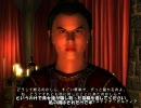 oblivion小説 Sakura日誌 29