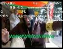 【ニコニコ動画】ウナちゃんマンの真似をするシケキノコの真似をする横山緑を解析してみた