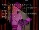 夜想曲 - 第一話 (前編)