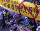 【新唐人】香港人9割「英国領に戻りたい」「中国特色」にノー