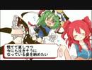【東方】四季様なう!【手描き】