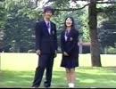 啓新高等学校2002 thumbnail