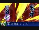 スーパーロボット大戦UX 鬼牙装 関羽ガンダム 武装集