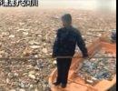【新唐人】豚にアヒル 人間の死体が漂流する河川