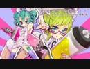【初音ミク・GUMI】恋のレスキュー出動なう!!【オリジナル曲】 thumbnail