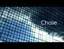 【ニコニコ動画】【オリジナル曲】 Chase 【インスト】を解析してみた