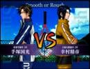 【最強チーム】上級AI総当たり戦 第四試合