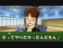 【ニコニコ動画】【卓m@s】ロシレッタの反逆者part1-0【SW2.0】を解析してみた