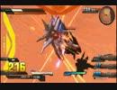 機動戦士ガンダム EXTREME VS. COMBO SHOW!!.mp4