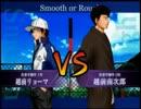 【最強チーム】上級AI総当たり戦 第五試合