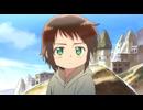 ヘタリア The Beautiful World 第10話「とること!」 thumbnail