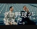 【ニコニコ動画】桑田・清原が選ぶプロ野球ベストオーダーを解析してみた