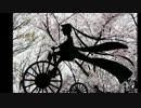 【ニコニコ動画】【切り絵】と桜をコラボしてみたを解析してみた