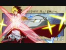 STAR DRIVER 輝きのタクト エンドカード集