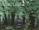 【RPGツクール】 Aberrant2 Part1 【ドイツ軍大佐】