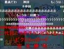 【ニコニコ動画】【もこう先生】ぷよぷよ必殺技集part4【42~53】を解析してみた
