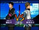【最強チーム】上級AI総当たり戦 第六試合
