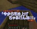 【Minecraft】 方向音痴のマインクラフト Season4 Part28 【ゆっくり実況】