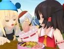 【東方MMD】今、話題のハッピーグルメ弁当といったら・・・?
