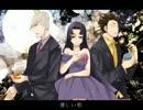 【Fate/Zero×戦国BASARA】 To the Beginning 【UTAU】