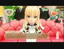 ドリームクラブ 実況part2 thumbnail