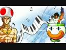 【ニコニコ動画】ドラゴンボールの曲を色々弾いてみたを解析してみた