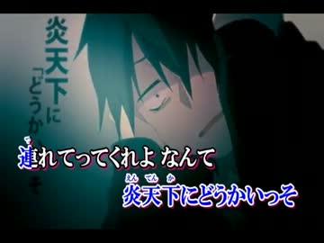 【ニコカラ】ロスタイムメモリー【+4 off vocal】