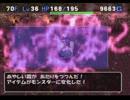 トルネコ3 バリナボモード28回目(異世界) thumbnail