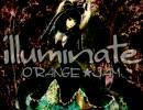 【ニコニコ動画】【東方ヴォーカル】 illuminate 【ORANGE★JAM】を解析してみた