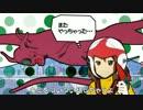 きちれこ!!#20 thumbnail