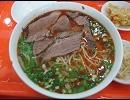 本場中国の中華料理を紹介2