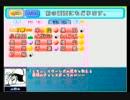 【パワプロ12決】弱小!墨谷スパローズ【ペナント】第21球目