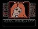 (5)お姫さま目指して サラダの国のトマト姫 実況プレイ♡ thumbnail