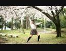 【ニコニコ動画】【足太ぺんた】ギガンティックO.T.N 踊ってみた【受験生】を解析してみた