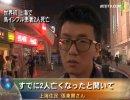 【新唐人】世界初 上海で鳥インフル患者2人死亡