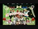 【ニコニコ動画】【ラブライブ!】僕らのLIVE君とのLIFE 踊ってみた!【妙's】を解析してみた
