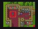 (5)強い女目指してドラクエ6実況プレイ 兵死 ‐