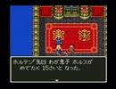 (25)強い女目指してドラクエ6実況プレイ バルス!! ‐