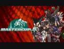 【鉄拳TAG2U MASTERCUP.5】1次予選A レバーはまるだ!vs.らず様の奴隷 P2