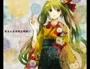 『夢と葉桜』を歌ってみた【ヲタみんver.】 thumbnail