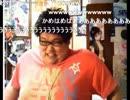 【ニコニコ動画】【ミート源五郎】2013/3/28~4/1の凸待ち放送の個人的まとめを解析してみた