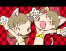 アイドルマスター 【三毛猫ロック】 from GF&DM 美希・やよい・亜美
